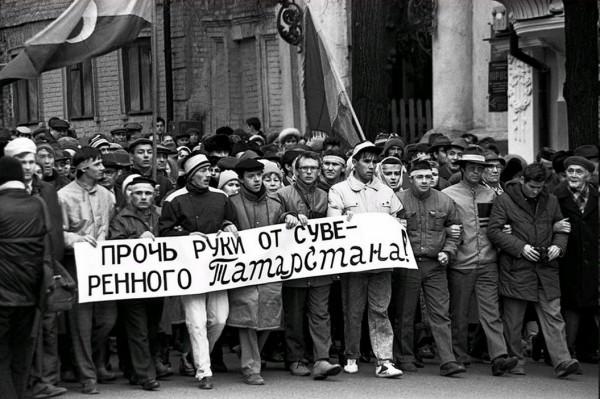 Митинг в Казане, 1992 г.