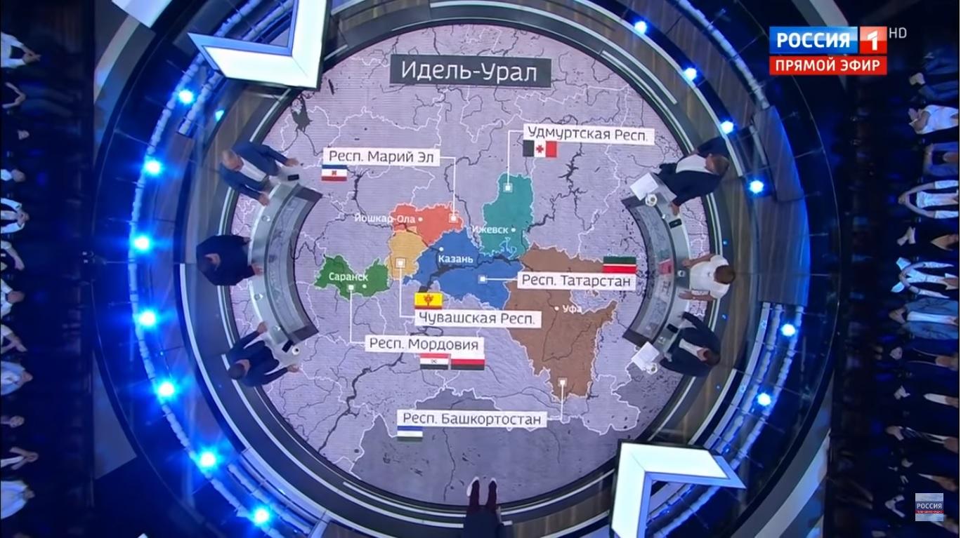 """Федеральный телеканал """"Россия-1"""""""