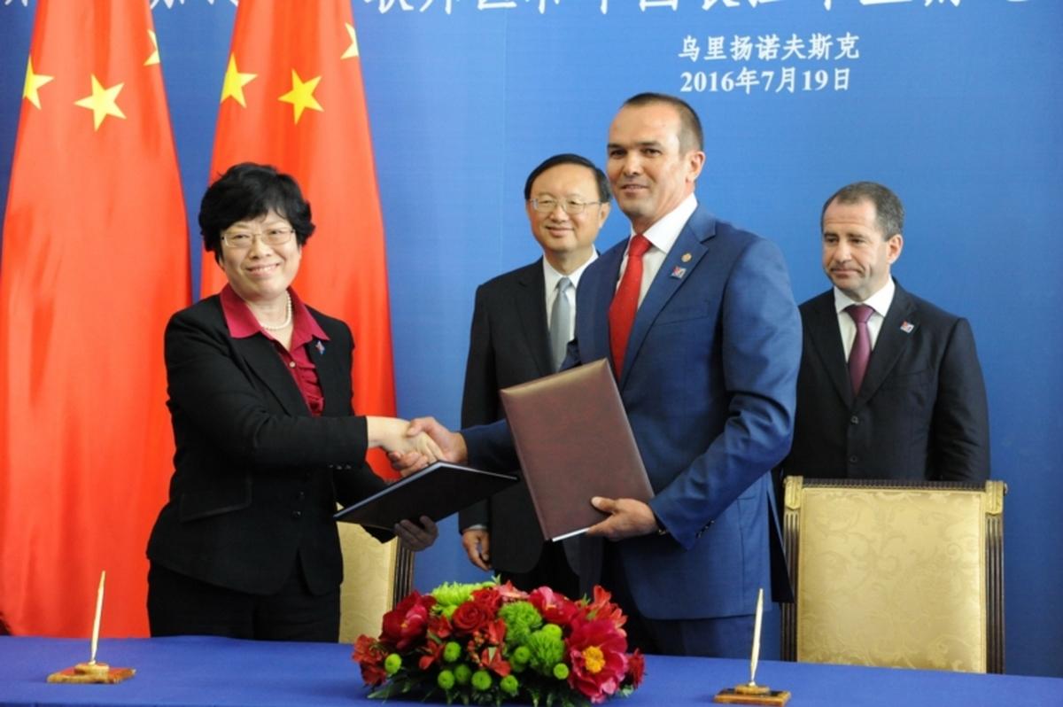 Чувашия и Китай: новые точки сближения