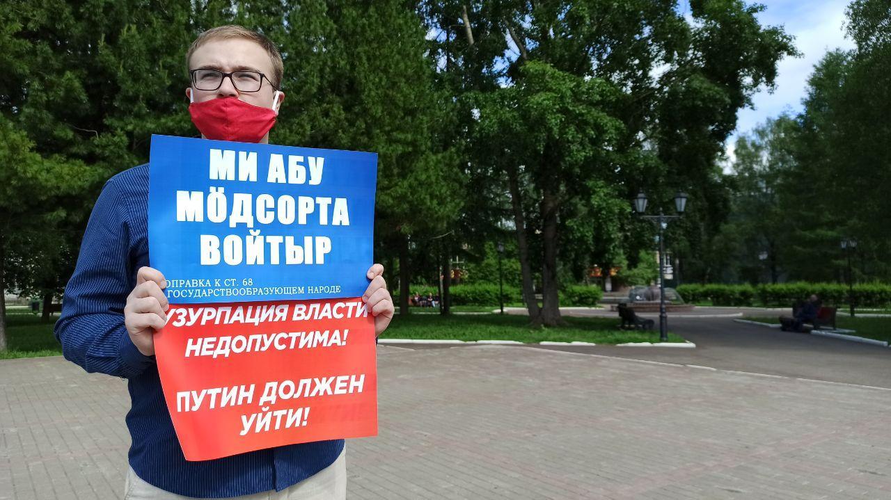 Удоратин считает, что власть должна меняться, поэтому призывает всех 1 июля проголосовать против поправок в Конституцию.