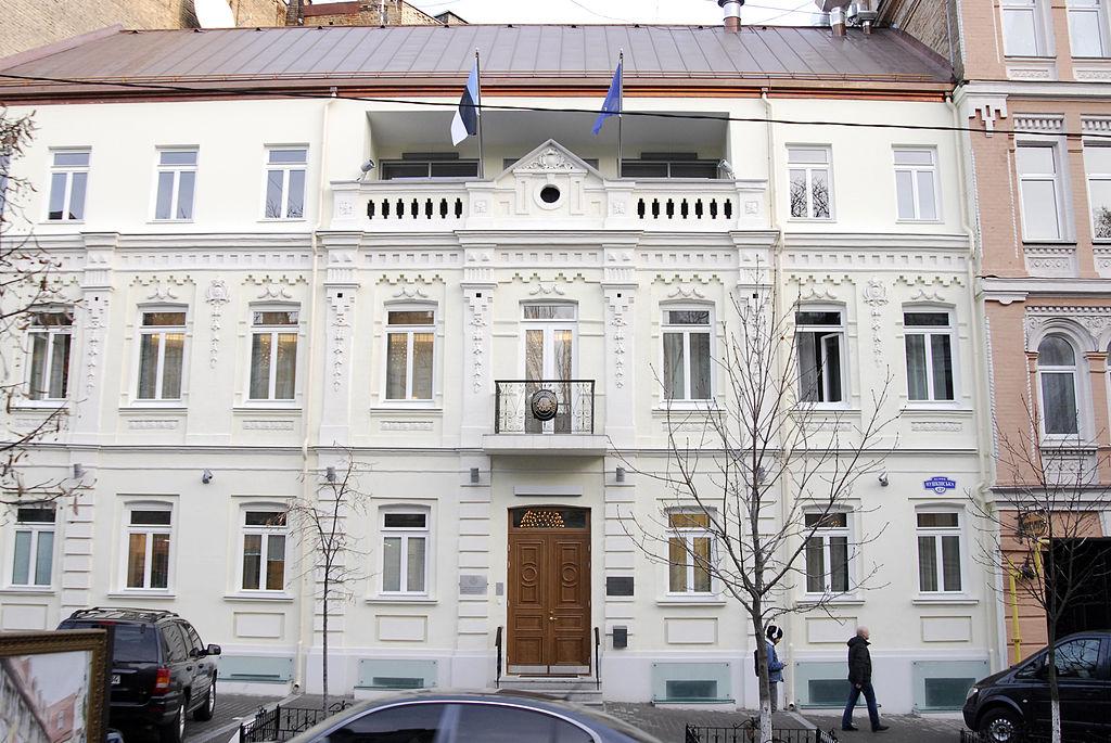 Посольство Эстонии в Украине