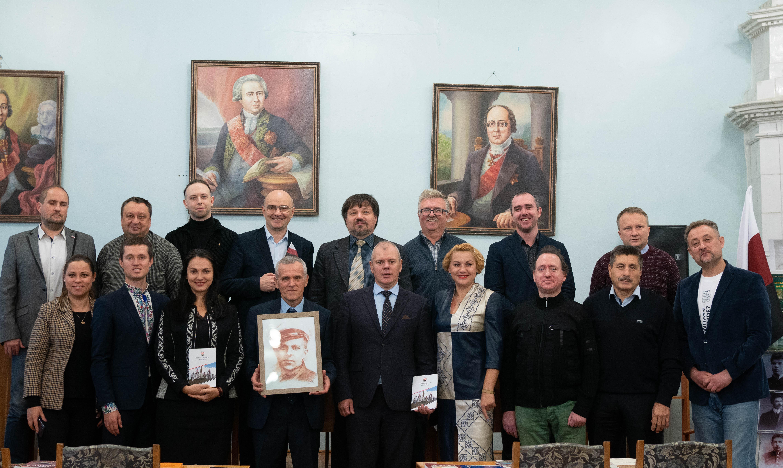 І Національна конференція з фінно-угористики
